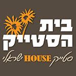 לוגו בית הסטייק