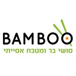 לוגו במבו