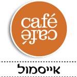 לוגו קפה קפה אייסמול אילת