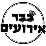 לוגו בבר אירועים