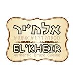 לוגו אלח'יר
