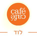 לוגו קפה קפה לוד