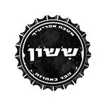 לוגו ששון הבר באחוזה