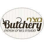 לוגו בוצ'רי אחוזת בשר