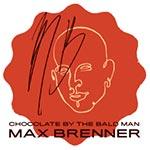 לוגו מקס ברנר ראשון לציון
