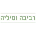 לוגו רביבה וסיליה רמת השרון