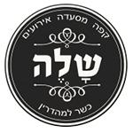 לוגו שלה