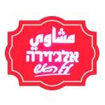 לוגו אל ג'זירה
