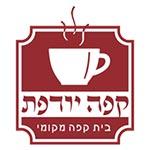 לוגו קפה יודפת