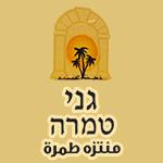 לוגו גני טמרה