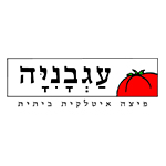 לוגו עגבניה אילת