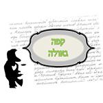 לוגו קפה גאולה