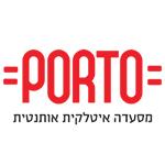 לוגו פורטו נמל תל אביב