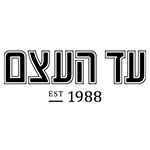לוגו עד העצם אקספרס כפר סבא