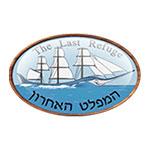 לוגו המפלט האחרון