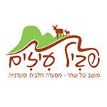 לוגו שביל עיזים