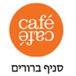 לוגו קפה קפה ברורים