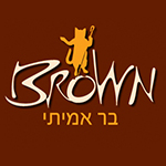לוגו בראון חיפה