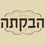 לוגו הבקתה