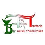 לוגו טרטוריה ונציאנה