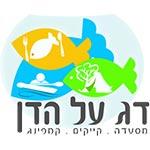 לוגו דג על הדן