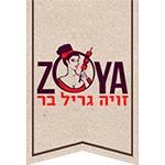 לוגו זויה