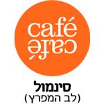 לוגו קפה קפה קניון לב המפרץ