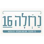 לוגו נחלה 16