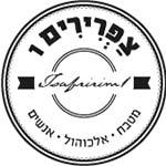 לוגו צפרירים 1