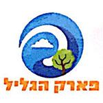 לוגו פארק הגליל