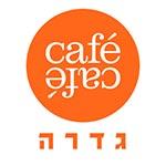 לוגו קפה קפה גדרה הבילויים