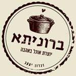 לוגו ברוניתא