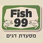 לוגו פיש 99