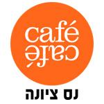 לוגו קפה קפה היכל התרבות נס ציונה