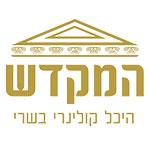 לוגו המקדש