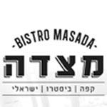 לוגו ביסטרו מצדה ת''א