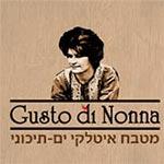 לוגו גוסטו די נונה