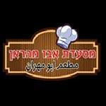 לוגו אבו מהראן