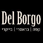 לוגו דל בורגו