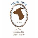 לוגו עיזה פזיזה