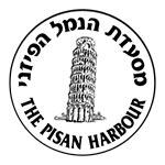 לוגו הנמל הפיזני