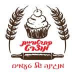 לוגו קונדיטורית מוצרט