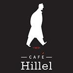 לוגו קפה הלל כפר סבא