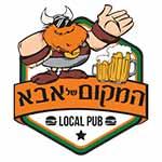 לוגו המקום של אבא