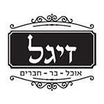 לוגו זיגל