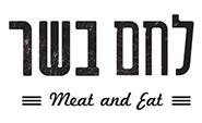 לוגו לחם בשר אירועים רמת גן