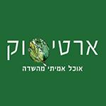 לוגו ארטישוק אוכל אמיתי