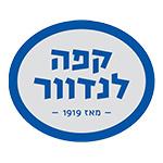 לוגו קפה לנדוור חדרה