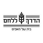 לוגו הדרך ללחם