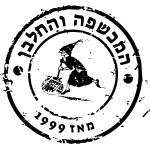 לוגו המכשפה והחלבן